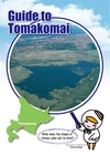 Guide to Tomakomai